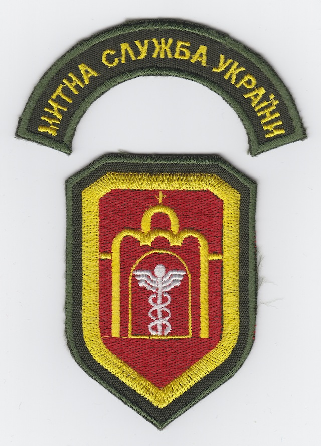 UA_011_Overall_Patch_Set_Version_IV