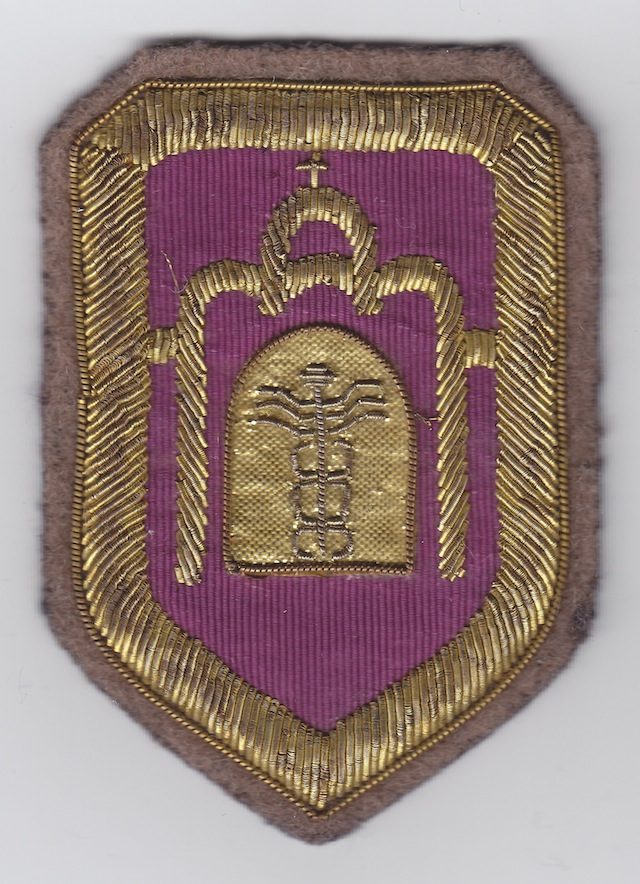 UA_013_Overall_Shoulder_Patch_very_old_higher_Rank