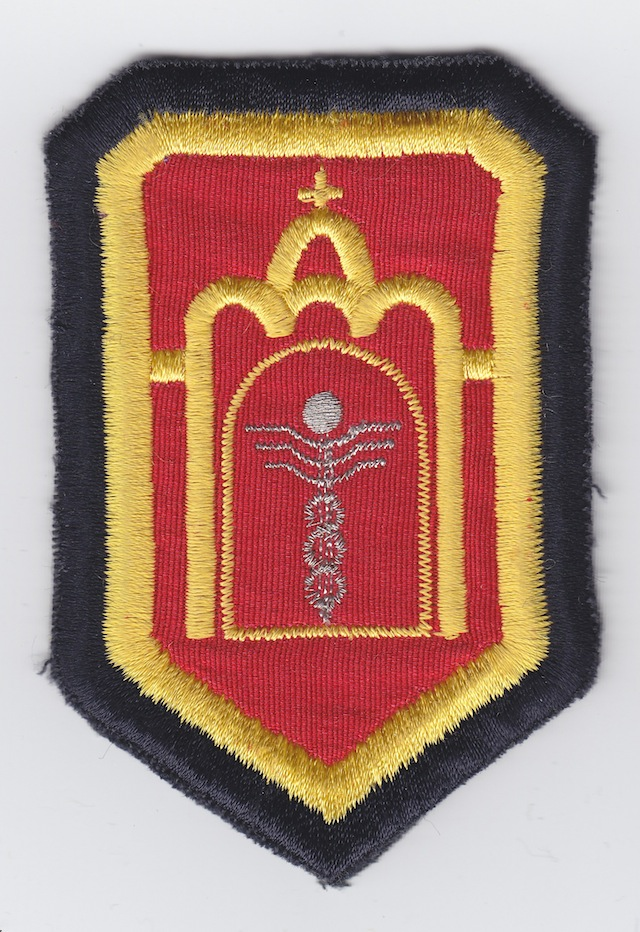 UA_014_Overall_Shoulder_Patch_old_Style_I