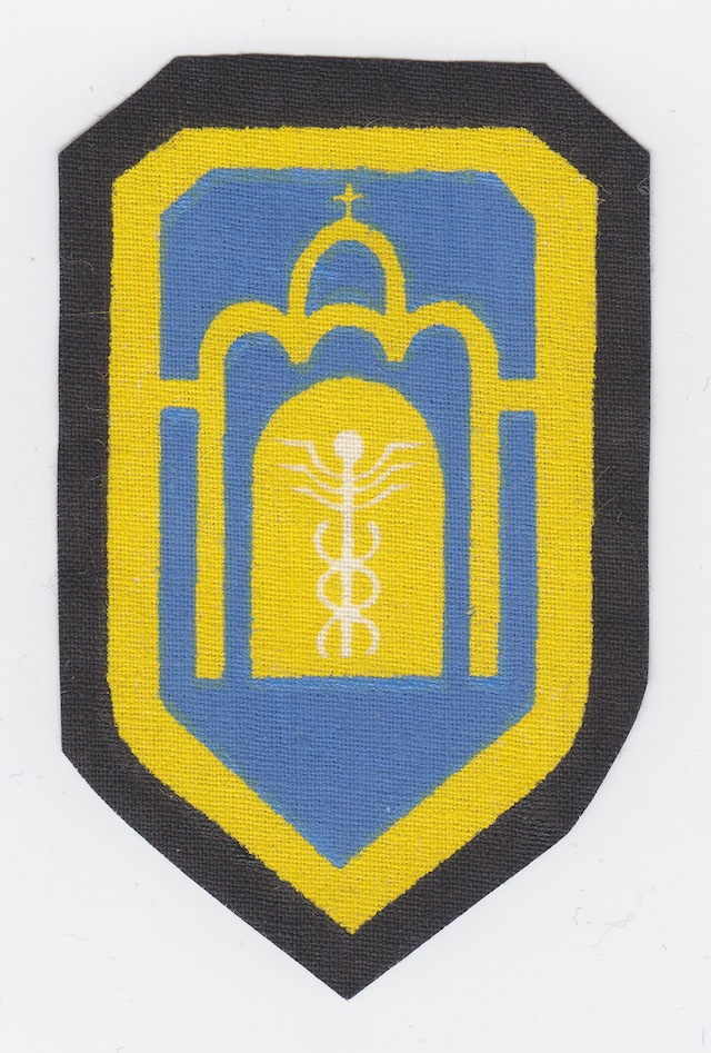 UA_015_Overall_Shoulder_Patch_old_Style_II