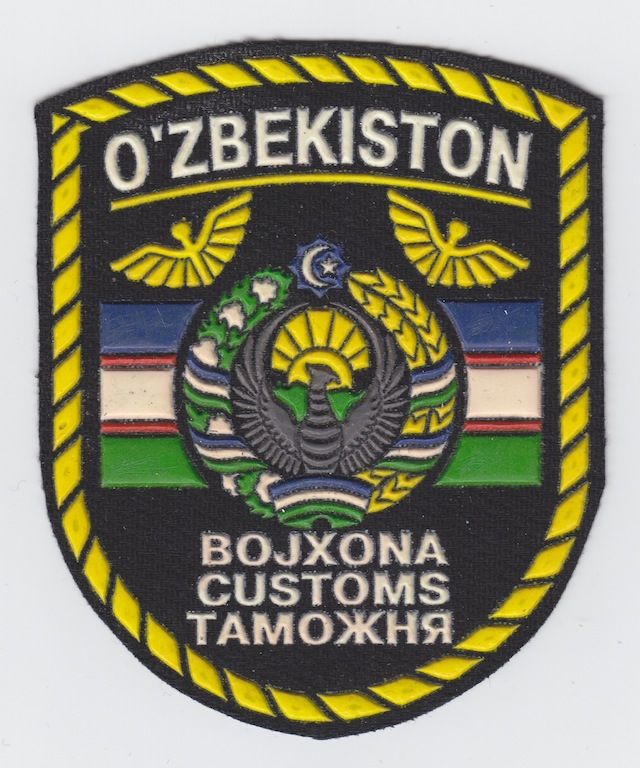 UZ_001_Shoulder_Patch_current_Style_Color_Version_I