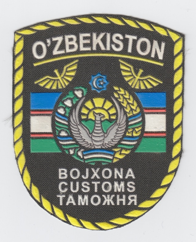 UZ_002_Shoulder_Patch_current_Style_Color_Version_II