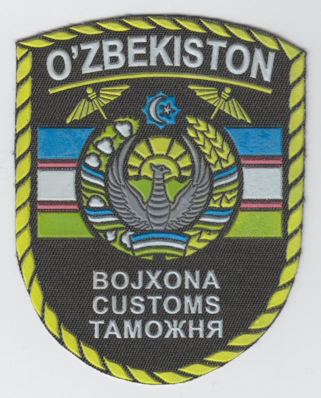 UZ_003_Shoulder_Patch_current_Style_Color_Version_III