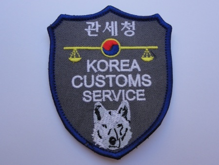 south korea k9 thaylander